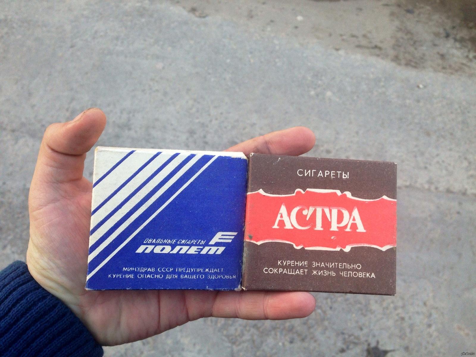 куплю сигареты полет без фильтра