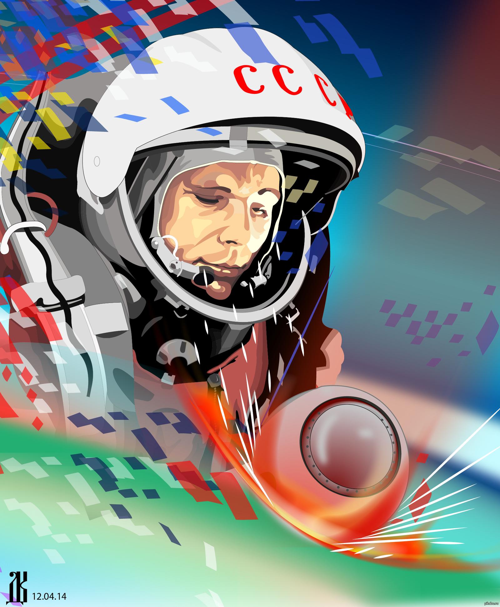 день космонавтики вертикальные картинки уверены, какие