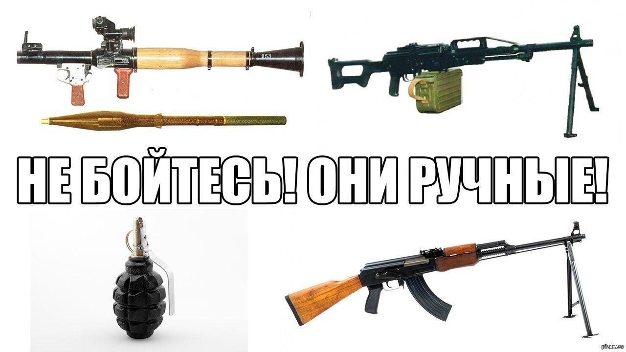 Прикольные картинки с гранатой с надписями