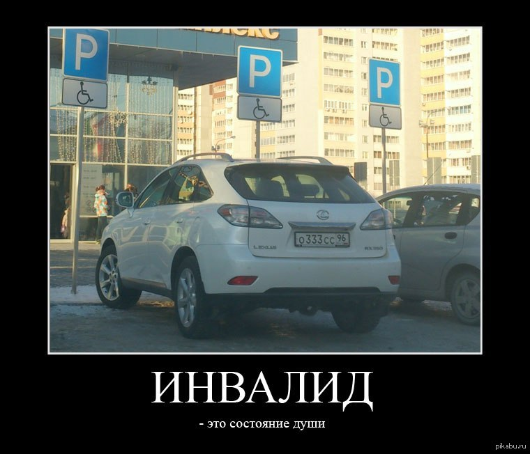Полиция во Львове впервые эвакуировала автомобиль, припаркованный на месте для инвалидов, - ZAXID.NET - Цензор.НЕТ 7174