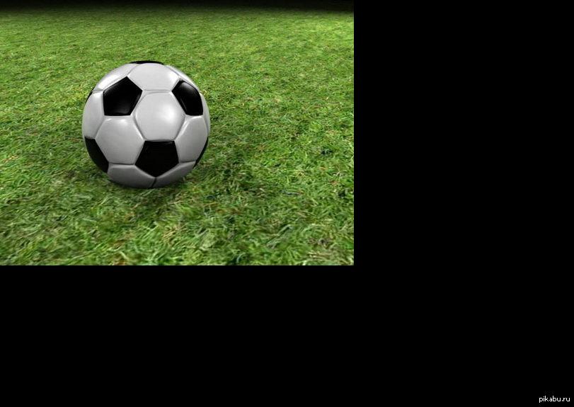 Обсуждения футбола в ставка [PUNIQRANDLINE-(au-dating-names.txt) 55