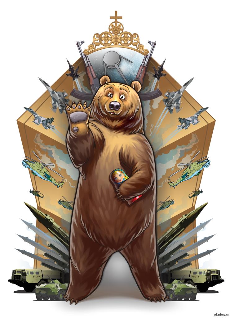 Картинки русский медведь с автоматом