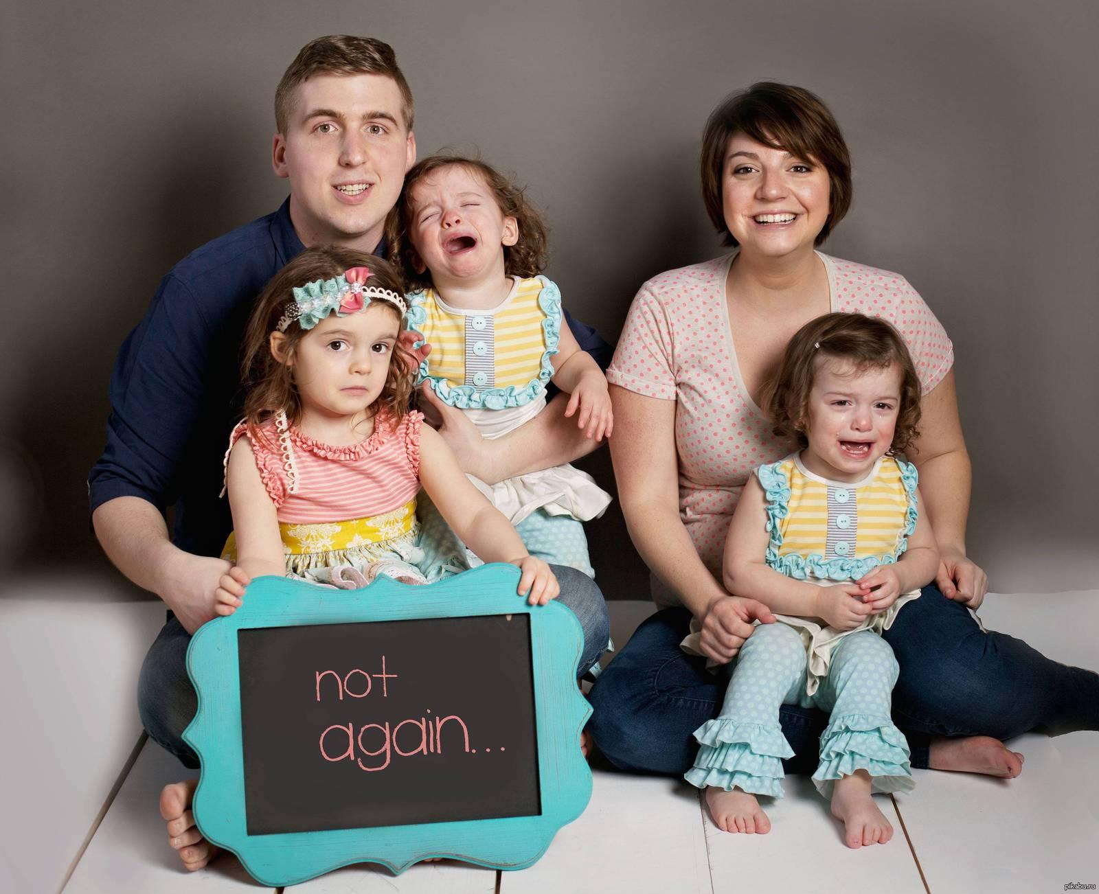 прикольные картинки про семью с детьми сообщалось, что оба