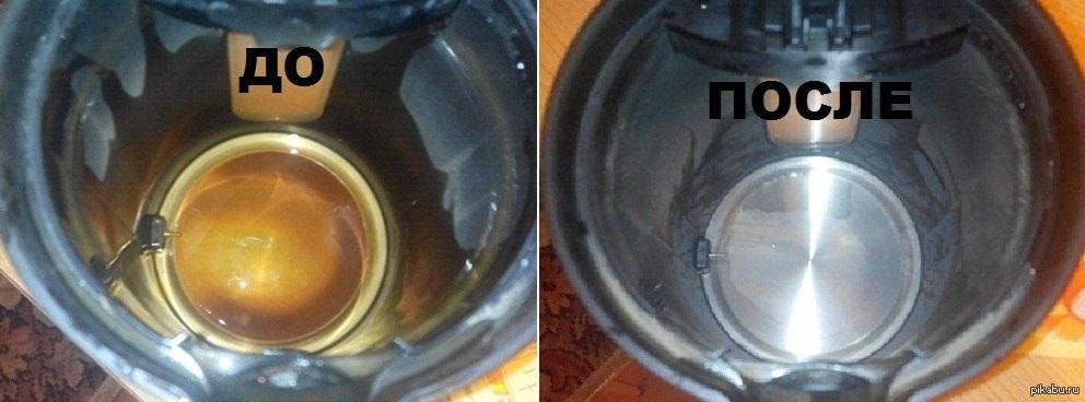 Очистить чайник от накипи лимонной кислотой пропорции