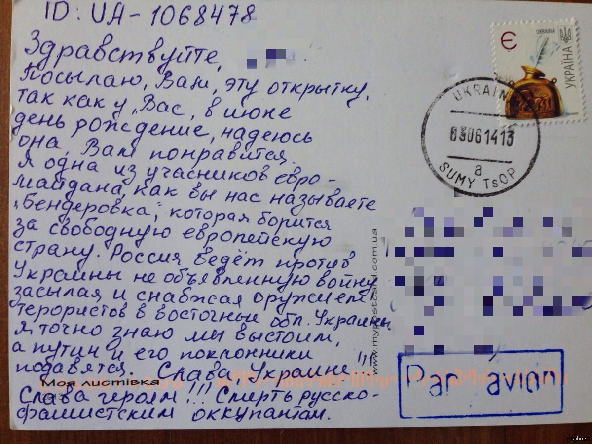 Что написать в открытке иностранцу, именем марина анимация
