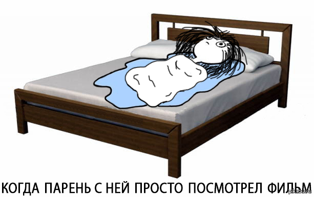 Мем лежу в кровати картинки