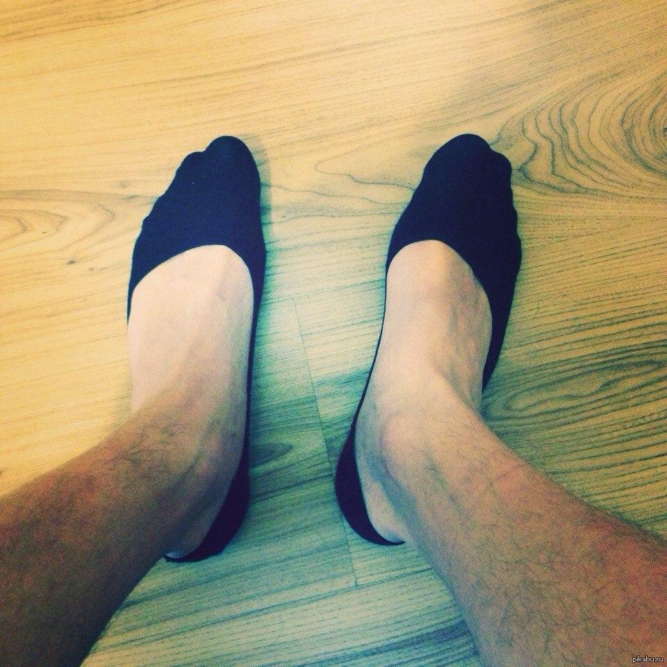 Геи в носках и кроссовках