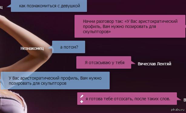 секс знакомства туймаза
