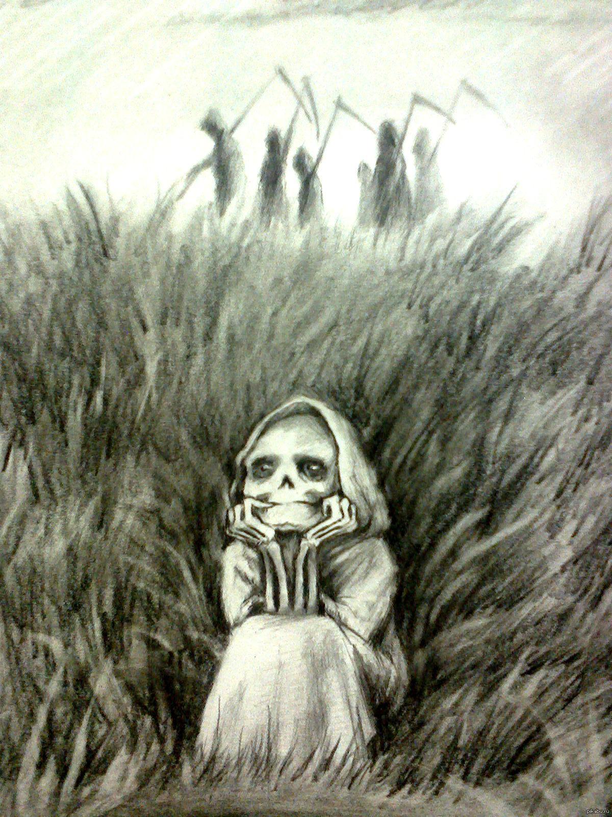 Картинки будни маленькой смерти, открыток скрапбукинга