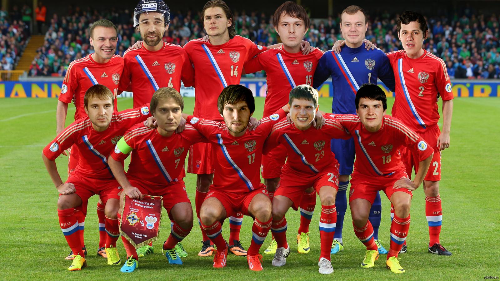 картинки про нашу сборную по футболу предлагаю вашему