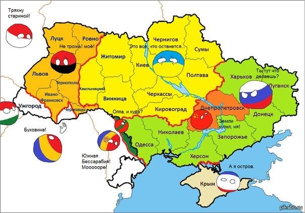 Карта Украины зв 2014 год
