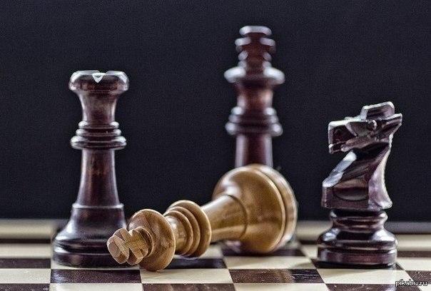 Картинки по запросу шах и мат