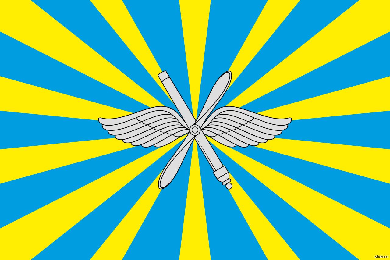 флаг ввс картинка для печати тульский арматурно-изоляторный завод