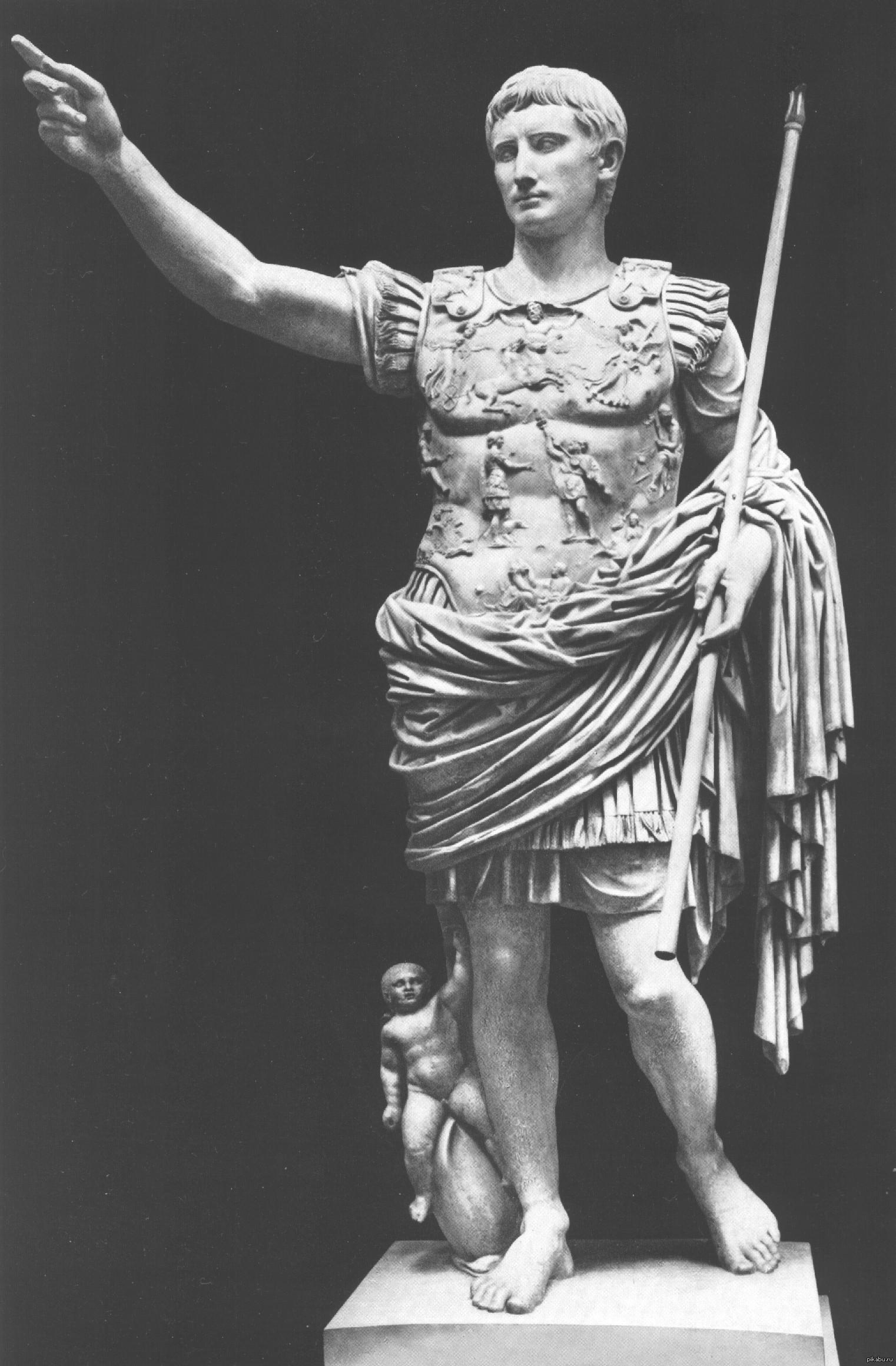 Император Август Порно