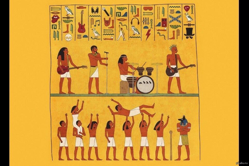 Картинки смешные египетские