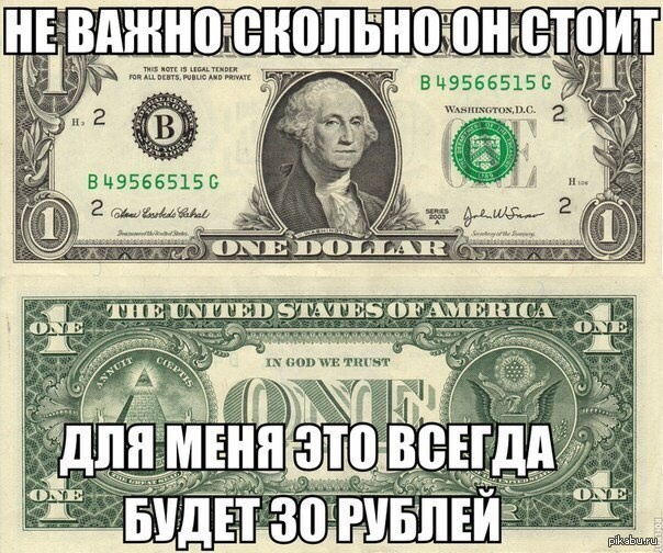 united states one dollar bill -