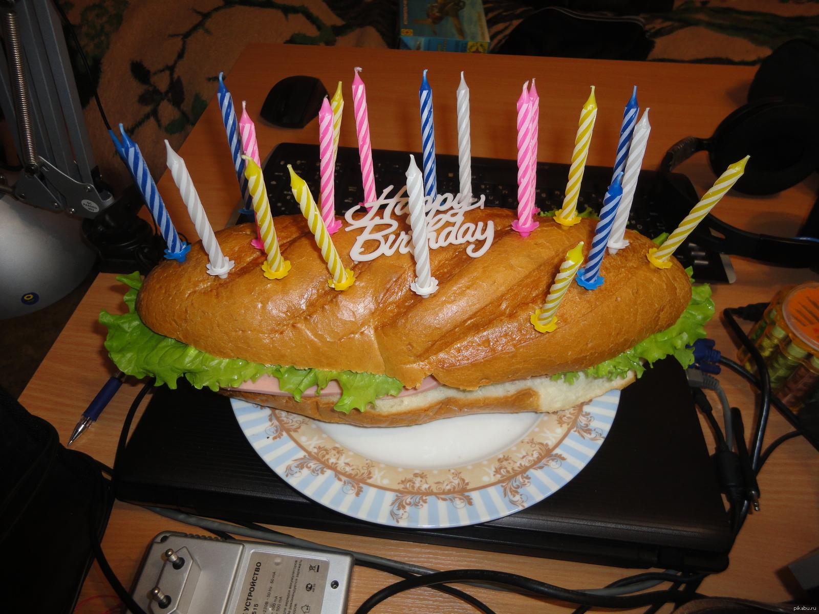Смешные поздравления с днем рождения студента