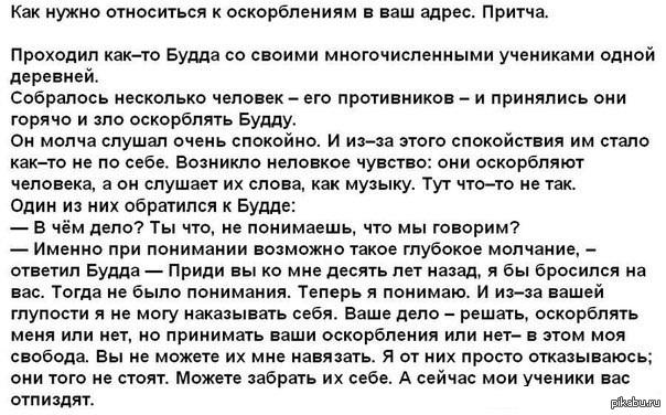 Слово проститутка оскорбительное проститутки спб вконтакте