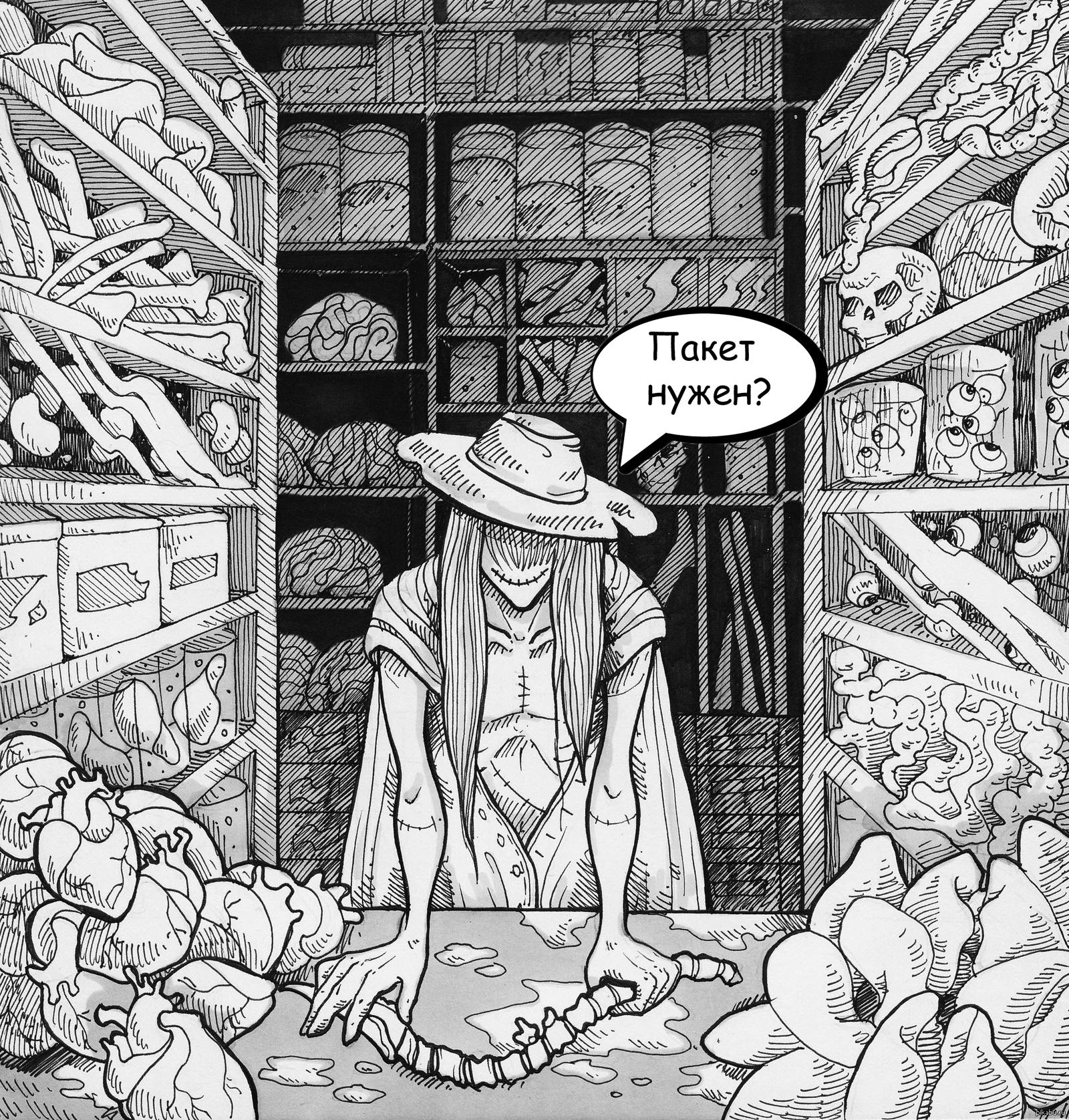 Комиксы в стиле гуро