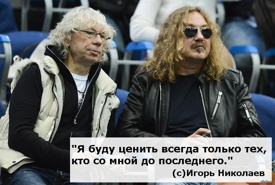 Смешные фото игоря николаева