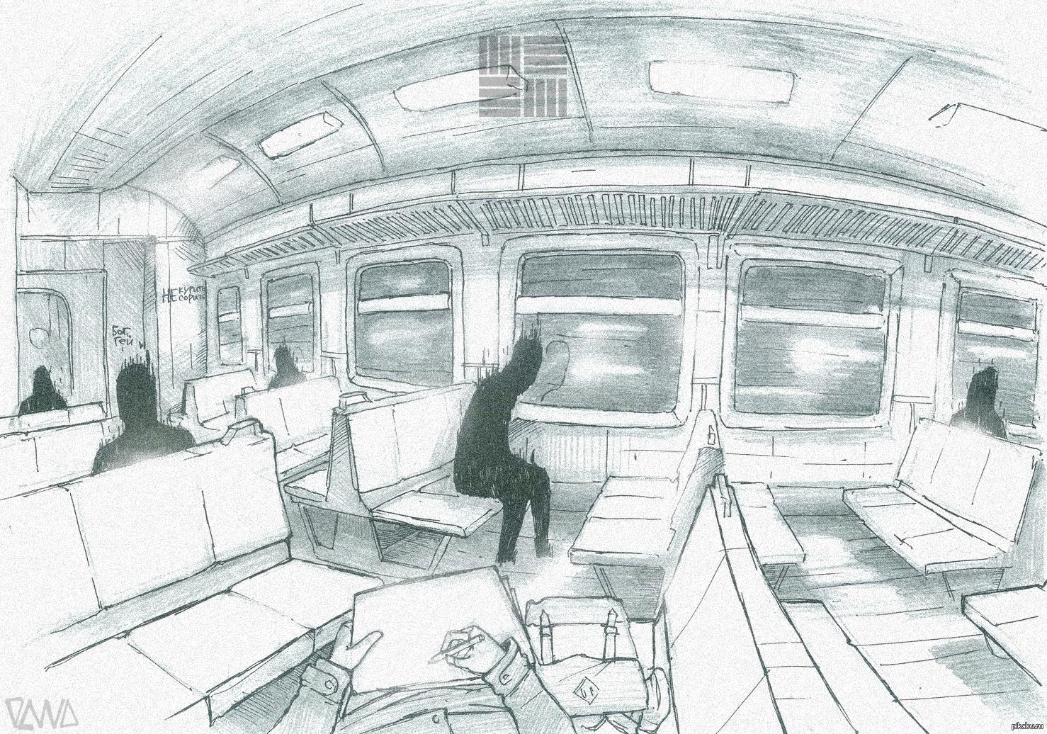 отдельно рисунок вагонов карандашом также концентрические наслоения