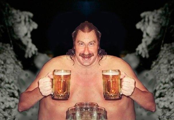 самом деле, фотожабы на мужика с кружкой пива которую муж