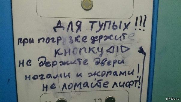 коды ошибок лифтов kone