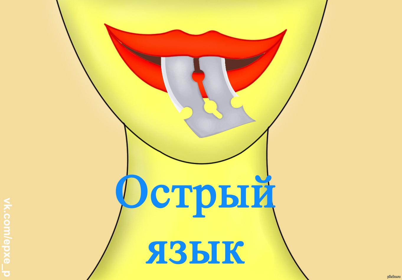 Открытка потяни за язычок для детей, открытки для любимого