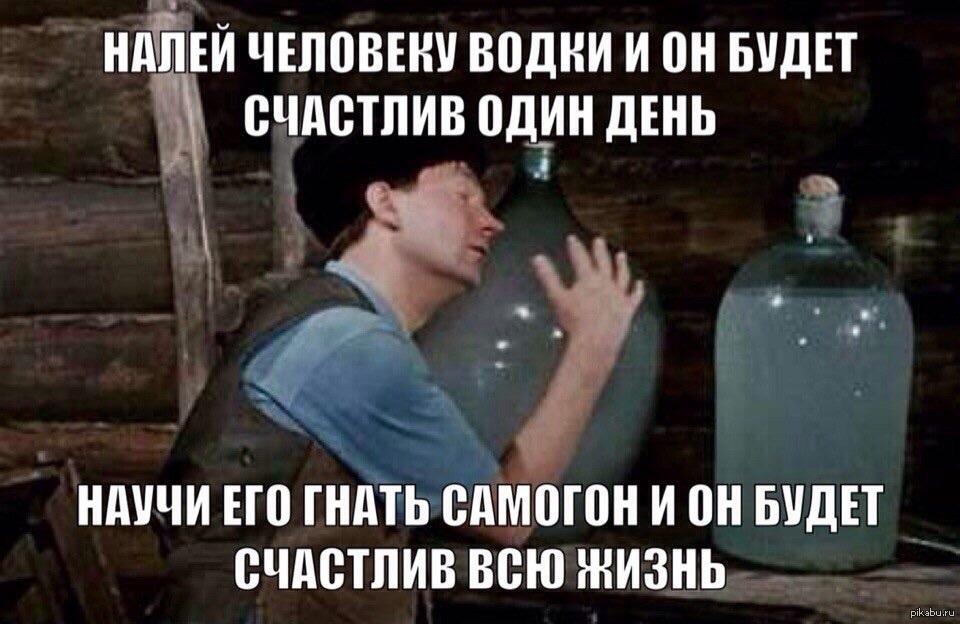 Налоговики ликвидировали организованный в котельной Днепра подпольный цех по производству алкоголя - Цензор.НЕТ 4411
