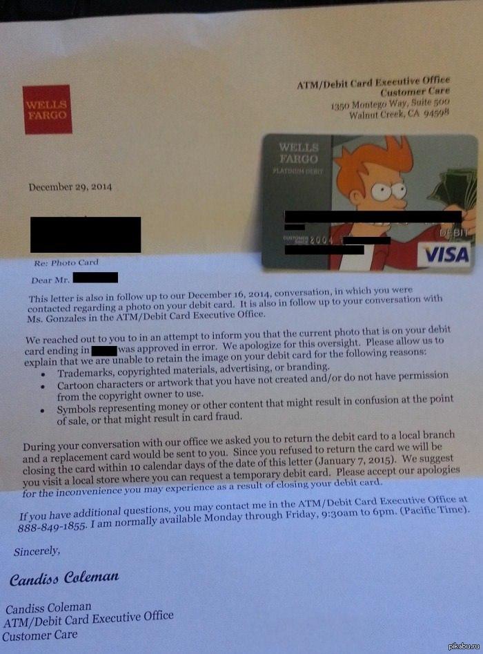 можно ли получить кредитную карту сбербанка без официальной работы