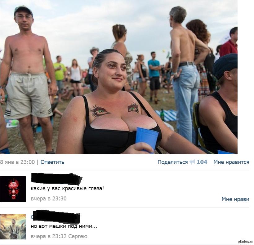 Офигенные комментарии под фото девушек