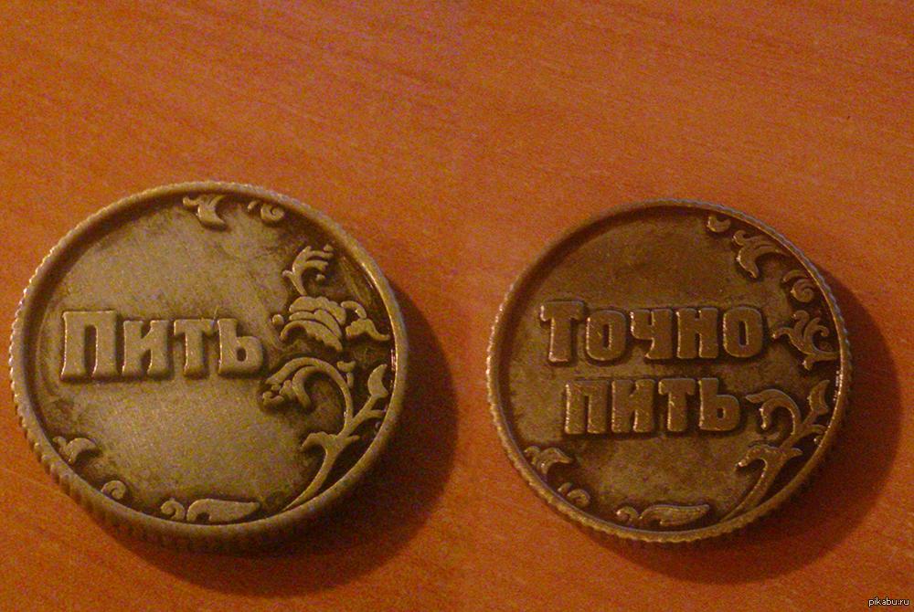 Монетка для монеты ссср 3 копейки 1986 года