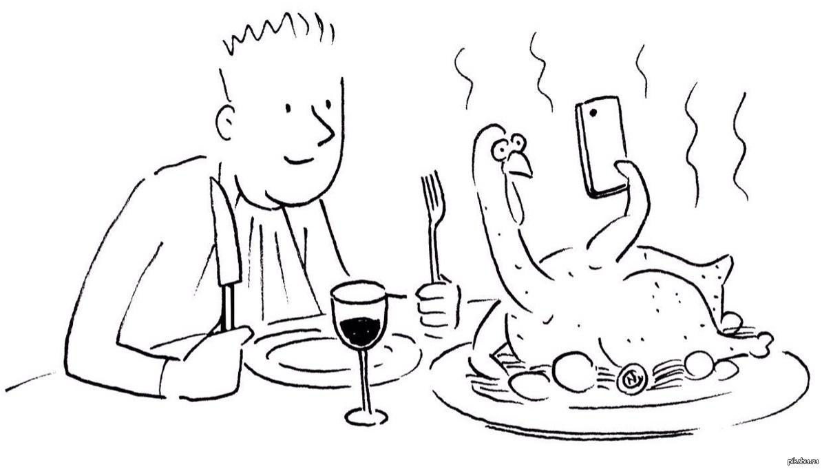приколы с едой картинки рисунки этой статье
