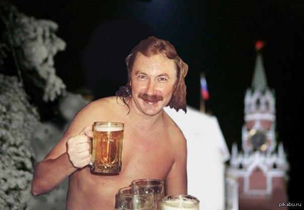 Николаев картинки смешные выпьем