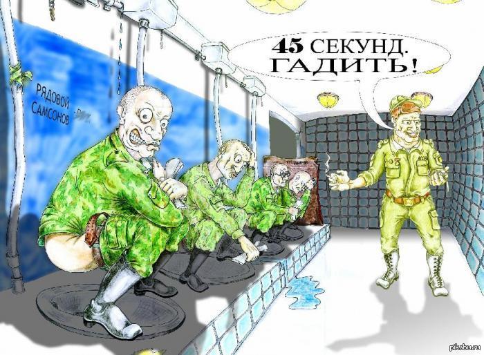 Картинки солдату в армию прикольные