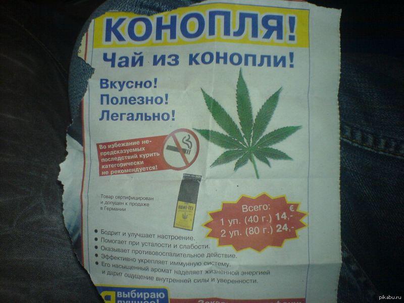 Пуэр конопля видео о марихуане скачать