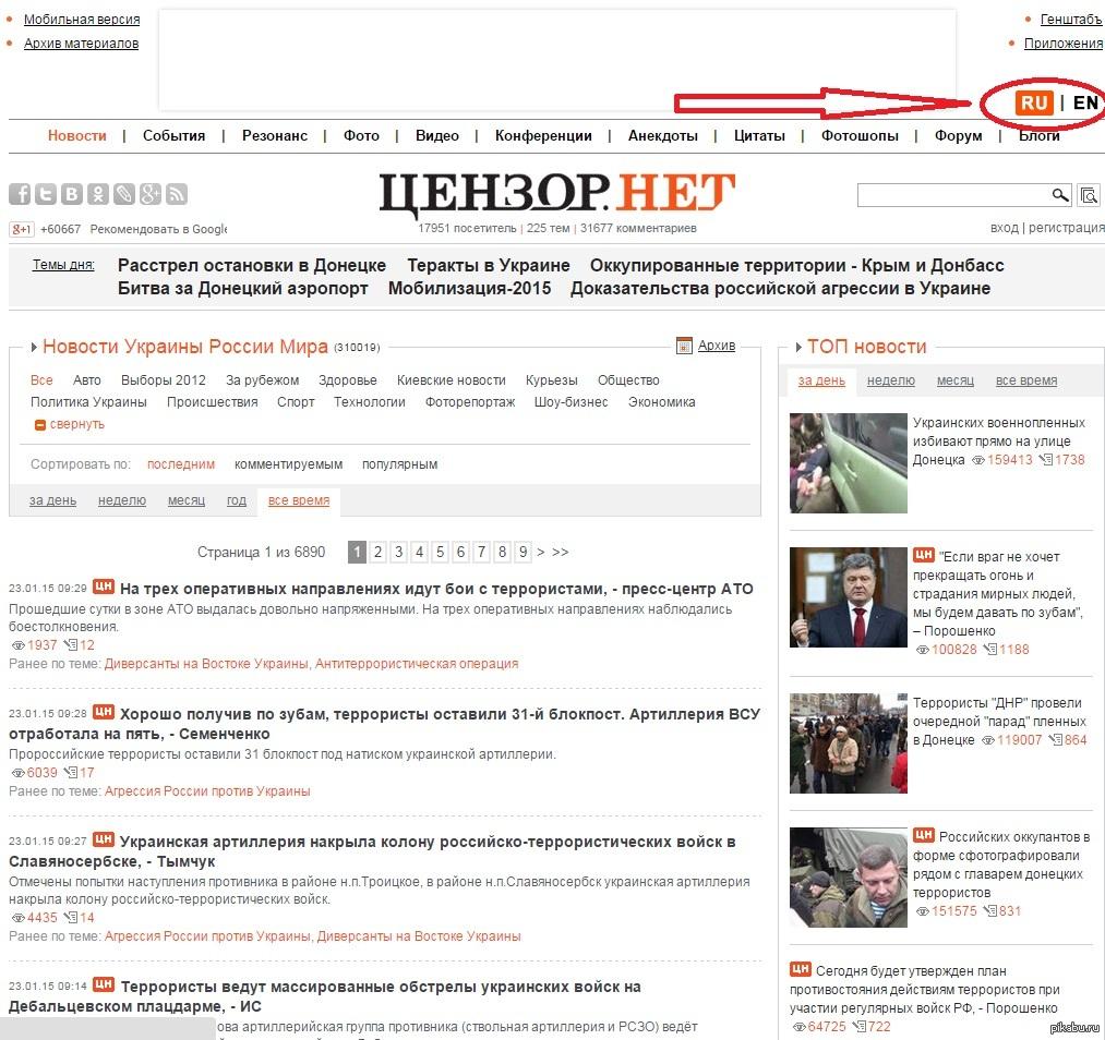 http://cs5.pikabu.ru/post_img/big/2015/01/23/5/1421999035_1722205003.jpg