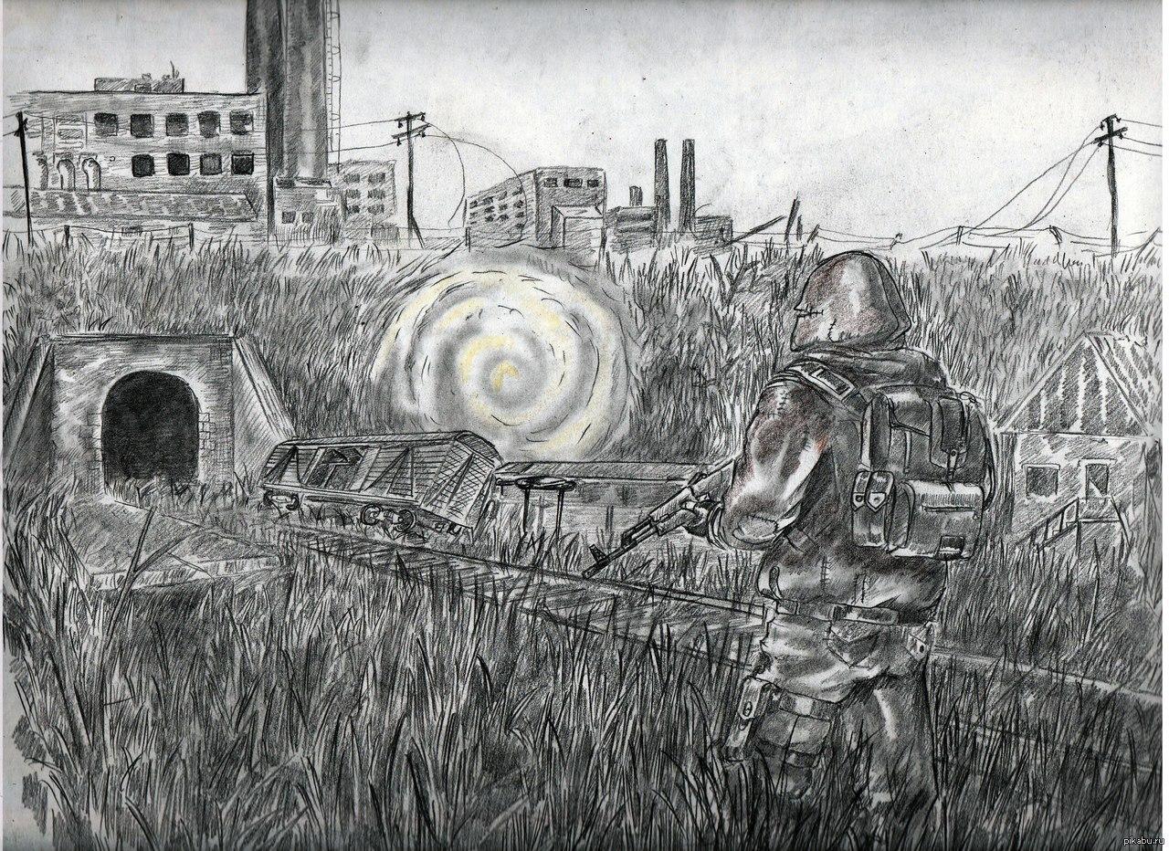 рисунки из игры сталкер карандашом поэтапно только