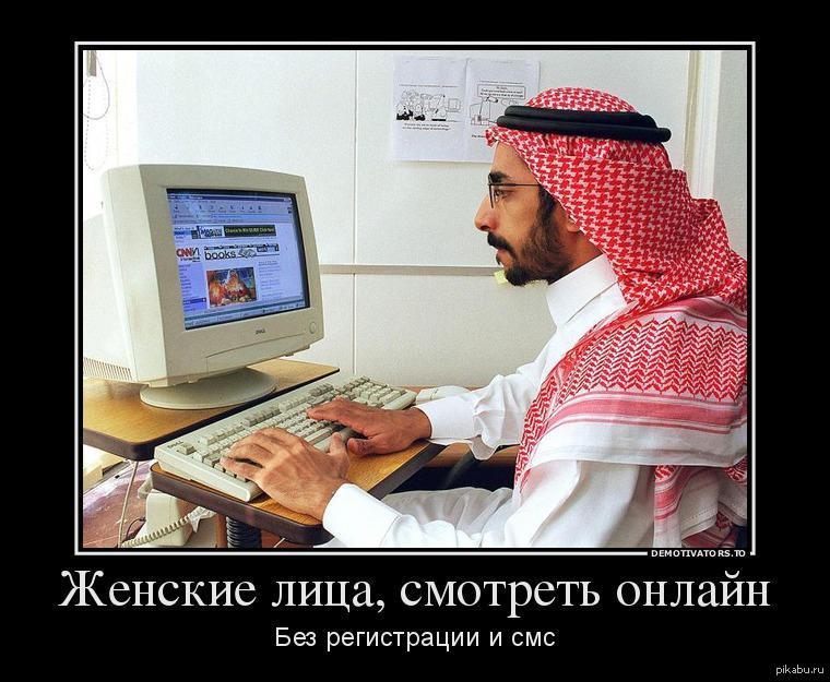Создать демотиватор в онлайн