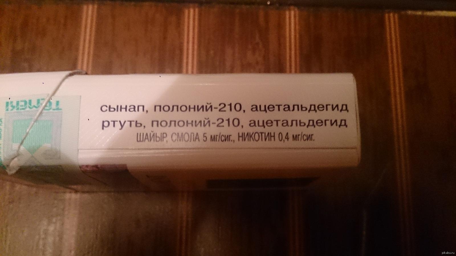 Где можно купить казахстанские сигареты купить электронную сигарету в павлодаре