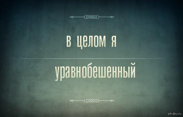 игра слов бесплатно скачать - фото 11