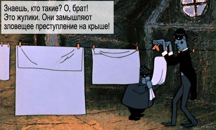 """""""Пара жуликов """"от Зеленского"""" приходила. Я их быстро послал"""", - гендиректор аэропорта """"Борисполь"""" Рябикин - Цензор.НЕТ 8273"""