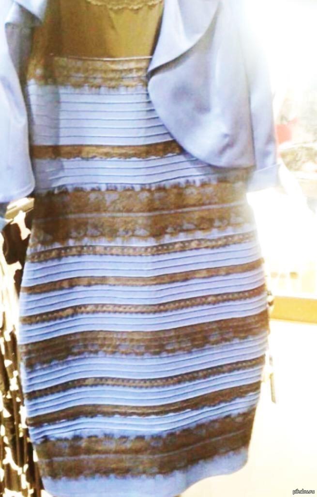 Почему люди видят цвет картинки по разному