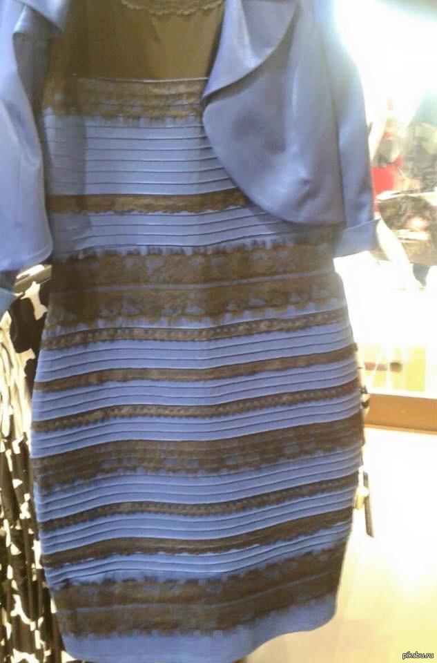 Картинка платье меняет цвета