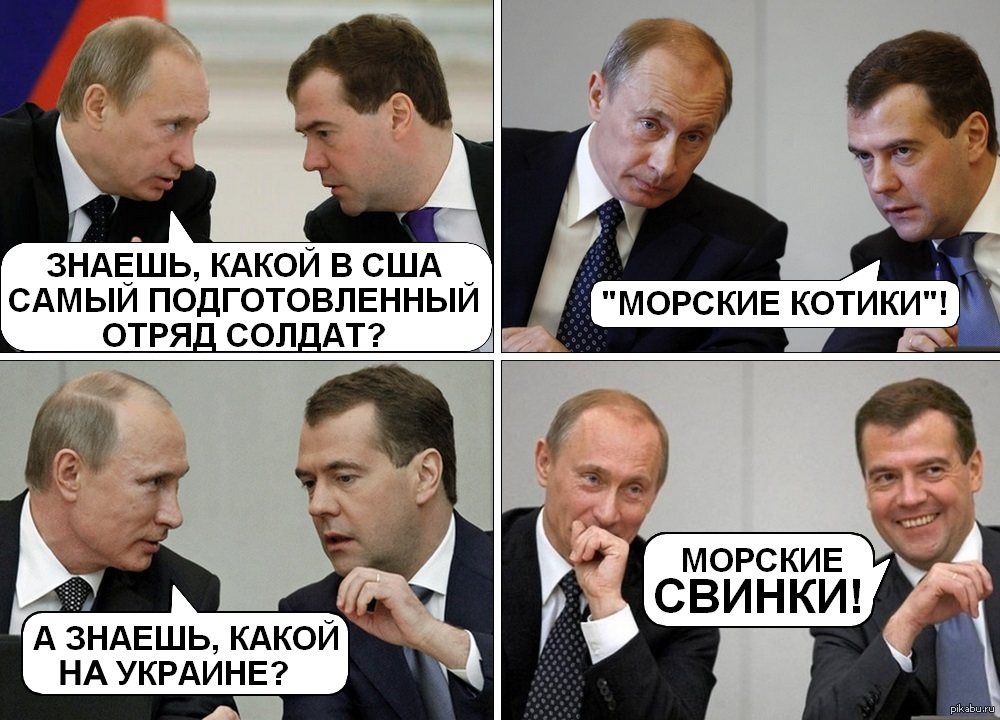 http://cs5.pikabu.ru/post_img/big/2015/03/05/10/1425571454_264757498.jpg