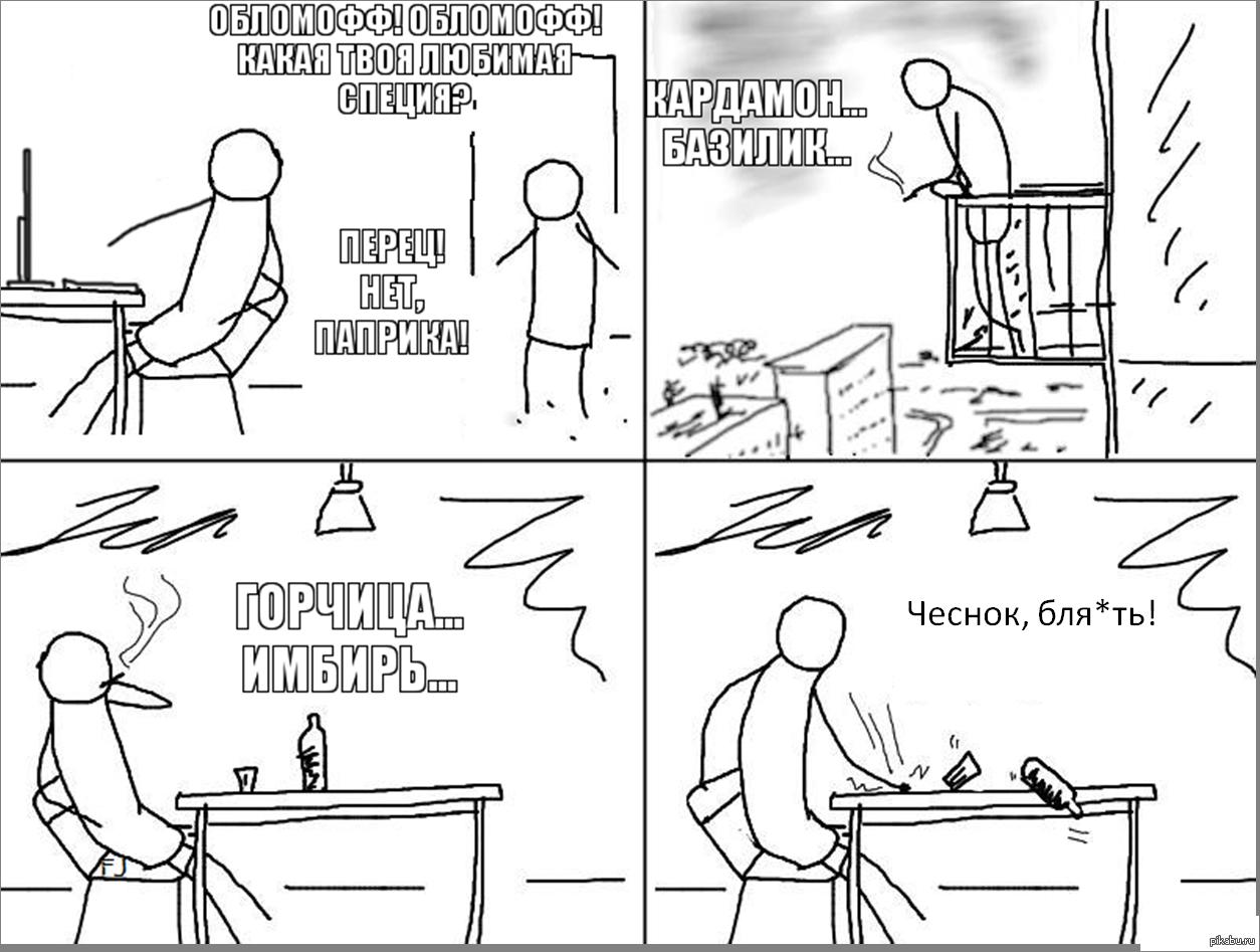 pridetsya-drochit