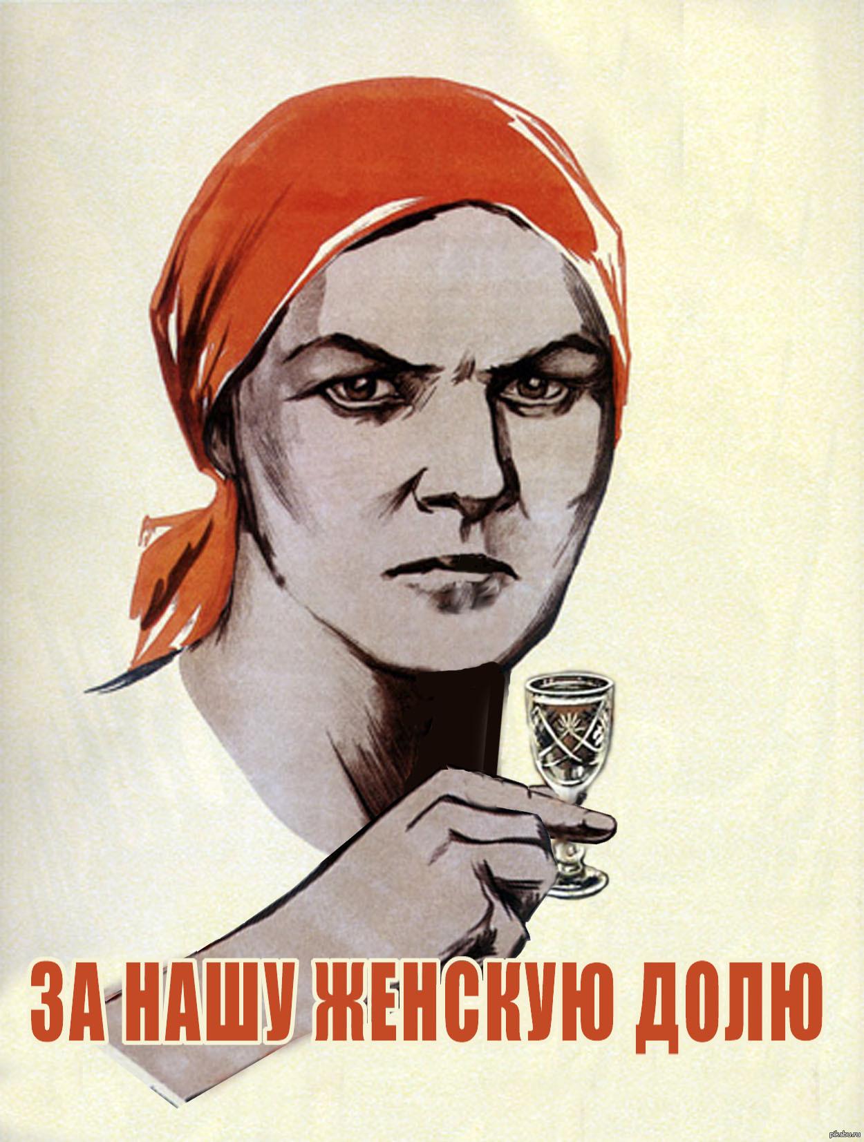 Владимир зарубин, смешные картинки не болтай