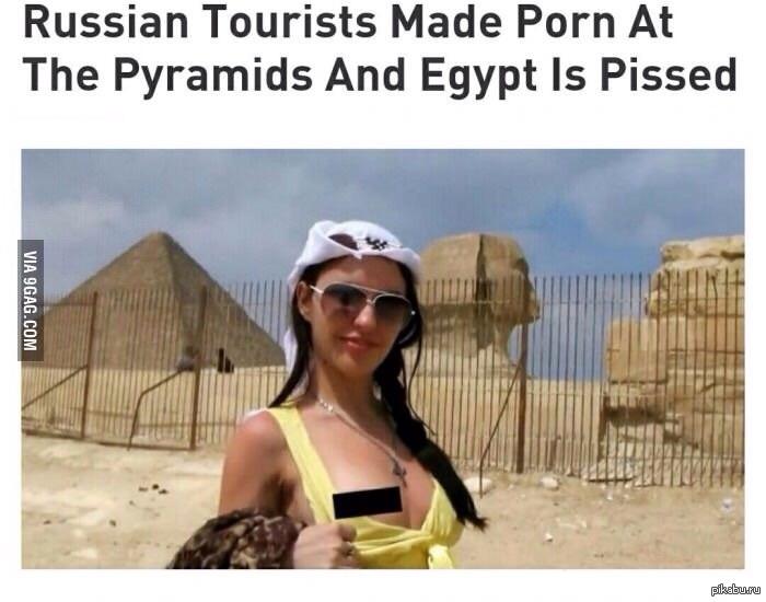 Порно видео украинской парочки в египте — 14
