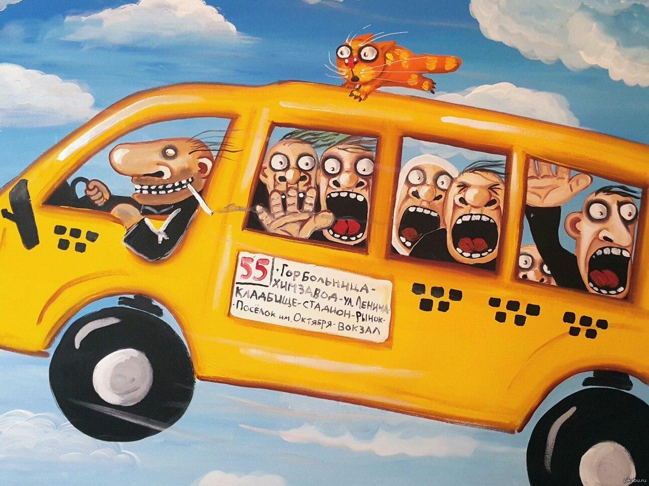 Картинка прикольного автобуса