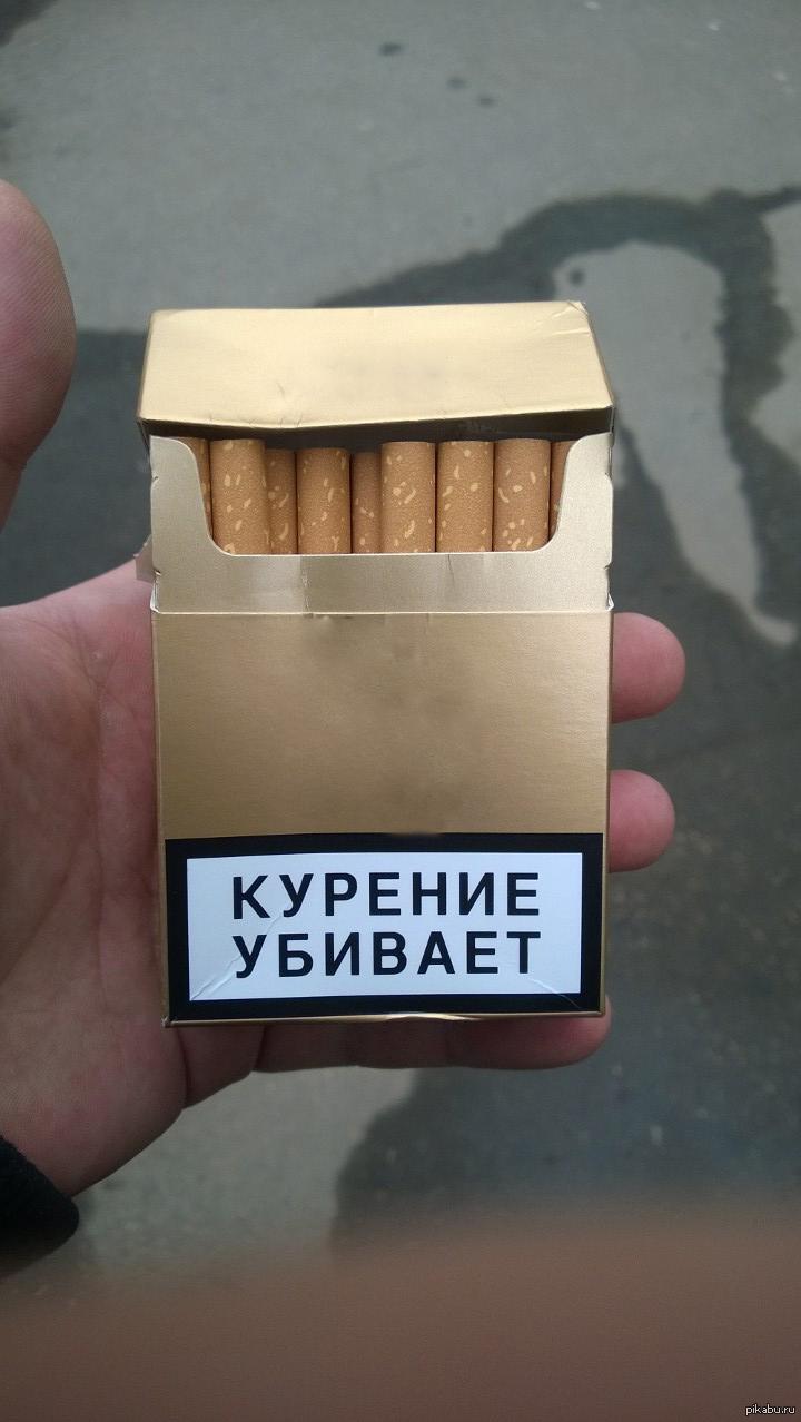 табачные изделия названия
